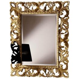 ART.-2059-Mirror